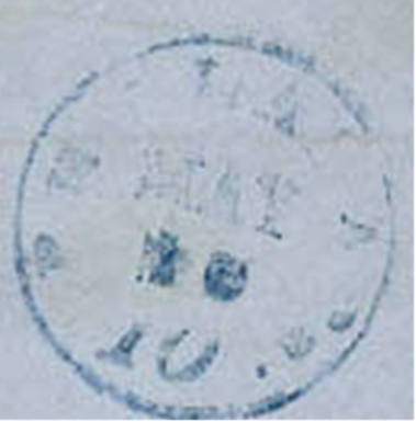 ID 11384, Image ID 7185