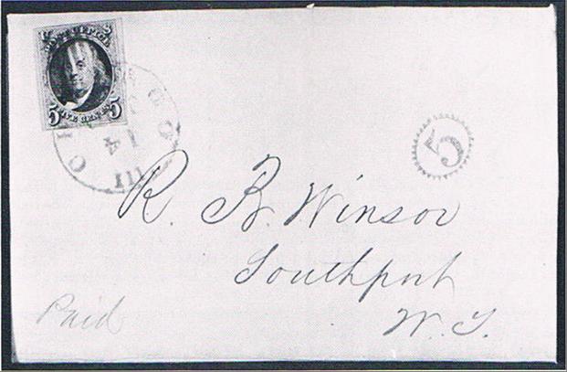 ID 1185, Image ID 839
