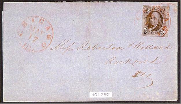 ID 1191, Image ID 845