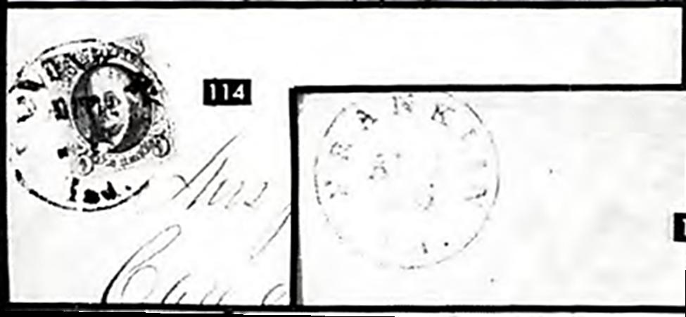 ID 1339, Image ID 24782