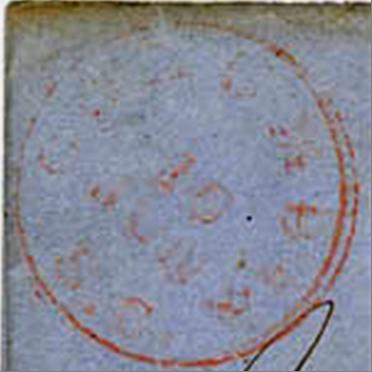 ID 13603, Image ID 8571