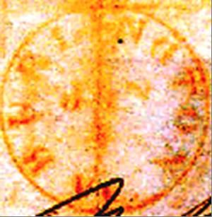 ID 13752, Image ID 8672