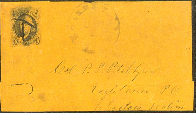 ID 1406, Image ID 985