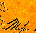 ID 14616, Image ID 9264