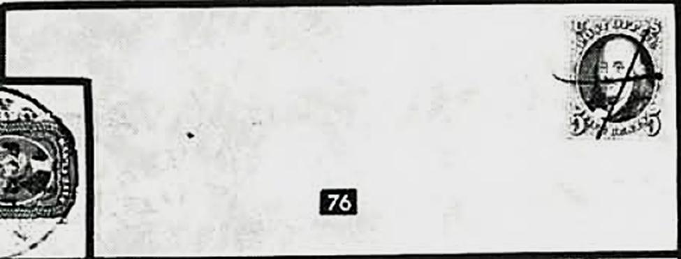 ID 1475, Image ID 24452