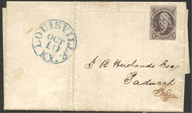 ID 1545, Image ID 1064