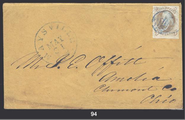 ID 1651, Image ID 1123