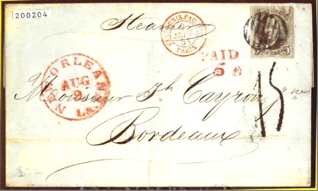 ID 1748, Image ID 1190