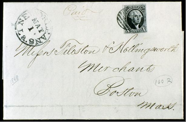 ID 1791, Image ID 1215