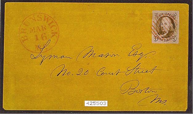 ID 1904, Image ID 1280