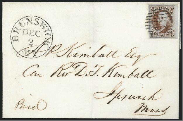 ID 1908, Image ID 1284