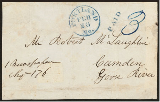 ID 1914, Image ID 1289