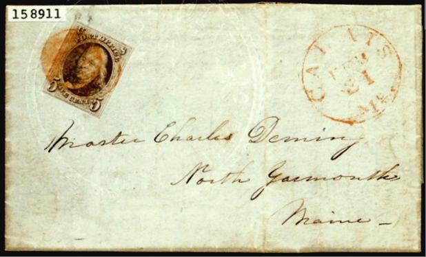 ID 1918, Image ID 1292