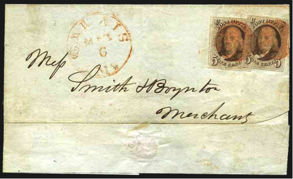 ID 1919, Image ID 1293