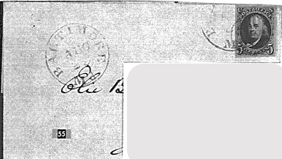 ID 2071, Image ID 26928