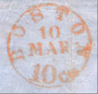 ID 21459, Image ID 22149