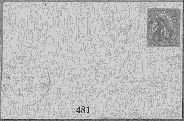 ID 21793, Image ID 25589