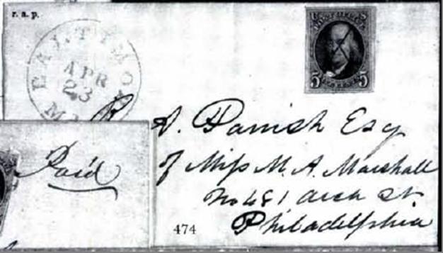 ID 2489, Image ID 1641
