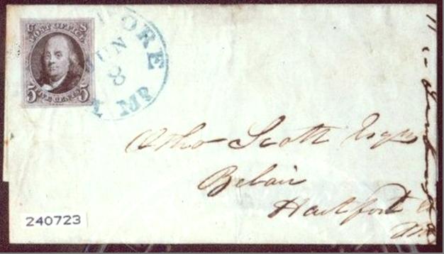 ID 2509, Image ID 1652