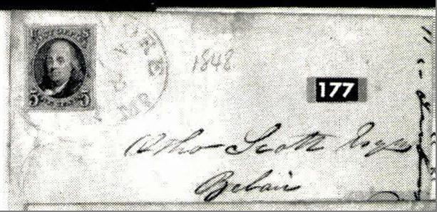 ID 2509, Image ID 1653