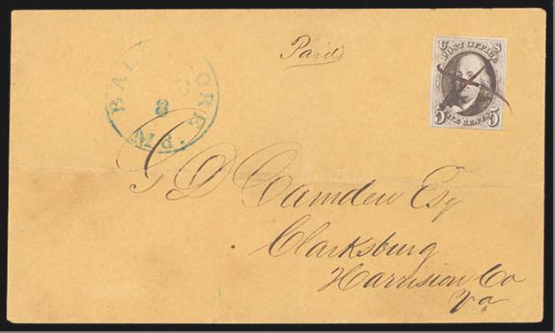 ID 2535, Image ID 1664