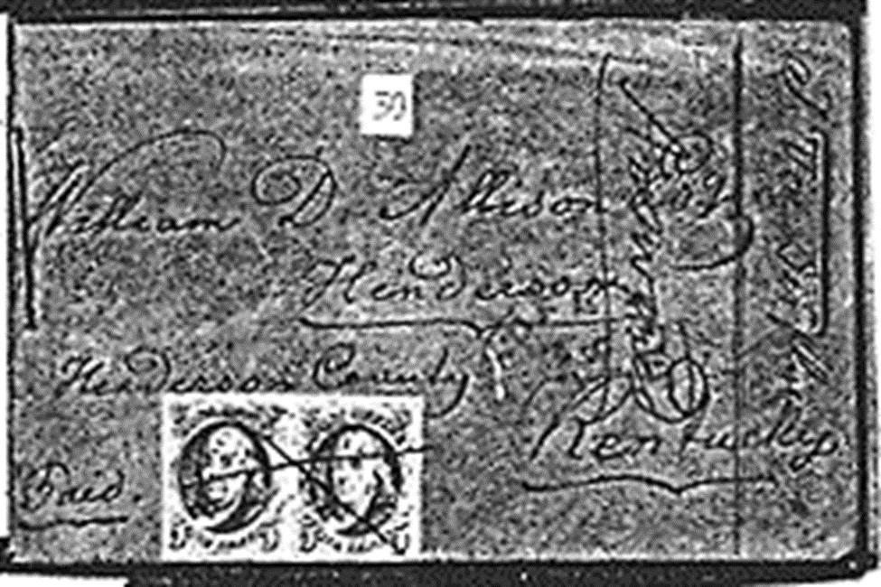 ID 2542, Image ID 26442