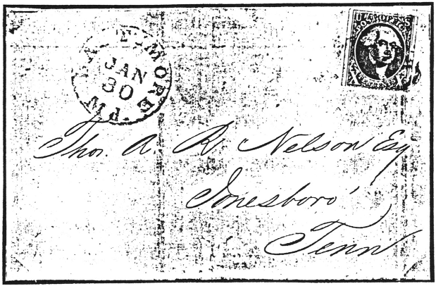 ID 2694, Image ID 1761