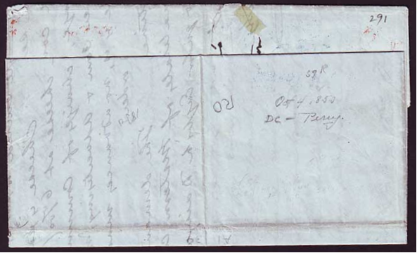 ID 2714, Image ID 1780