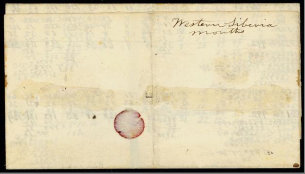 ID 2772, Image ID 1816
