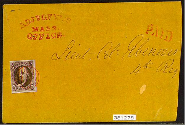 ID 2847, Image ID 1882