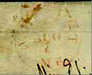 ID 2848, Image ID 1884