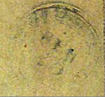 ID 2849, Image ID 1886