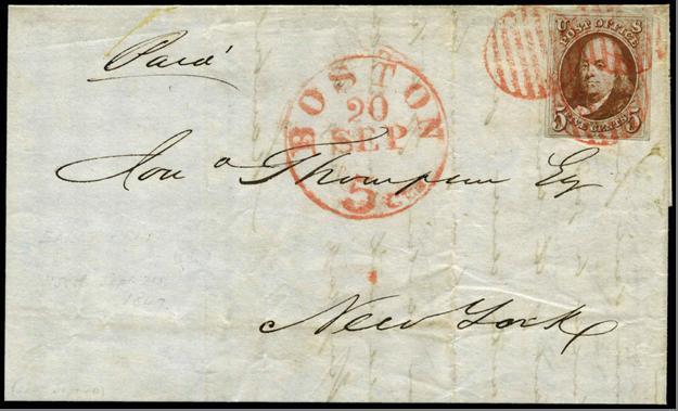 ID 2884, Image ID 1905