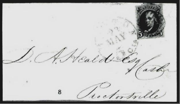 ID 2990, Image ID 1965