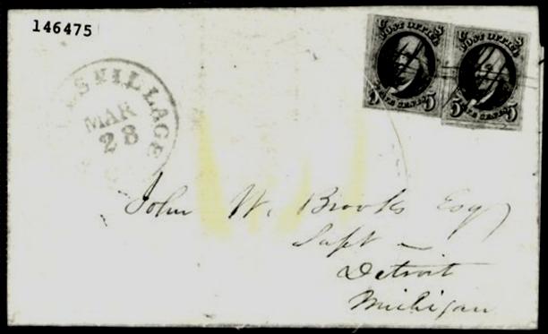 ID 333, Image ID 248