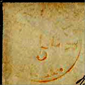 ID 4962, Image ID 3153