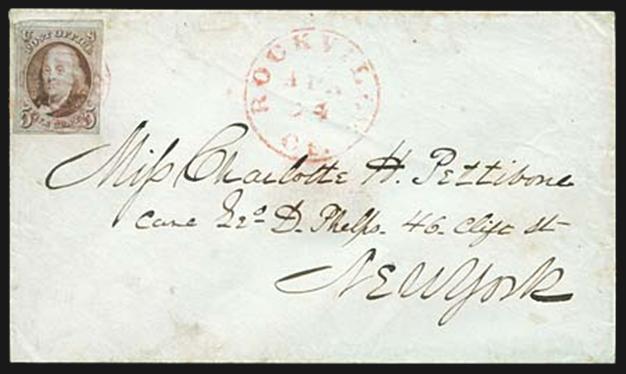ID 794, Image ID 541