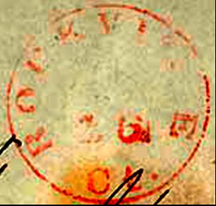 ID 799, Image ID 547