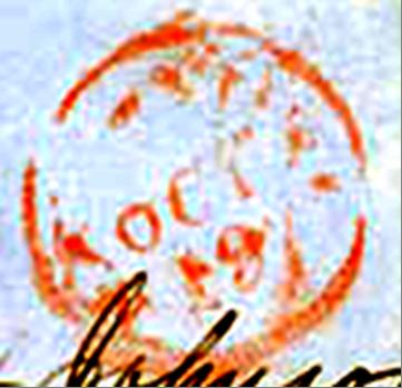 ID 8274, Image ID 9329