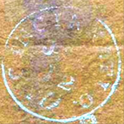 ID 9900, Image ID 6251