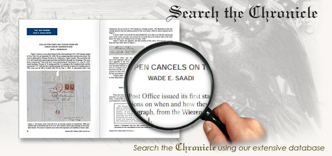 HeaderSearchChronicle
